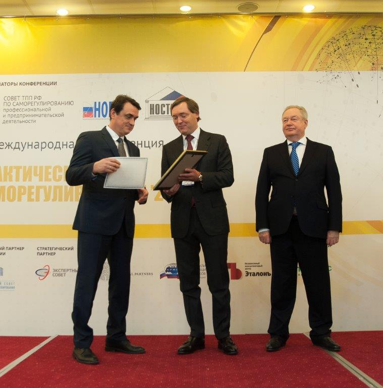 COALCO GROUP Chairman Andrei Sviridov is Among Top 3 Winners of the Russian Professional Building Engineer Skills Competition