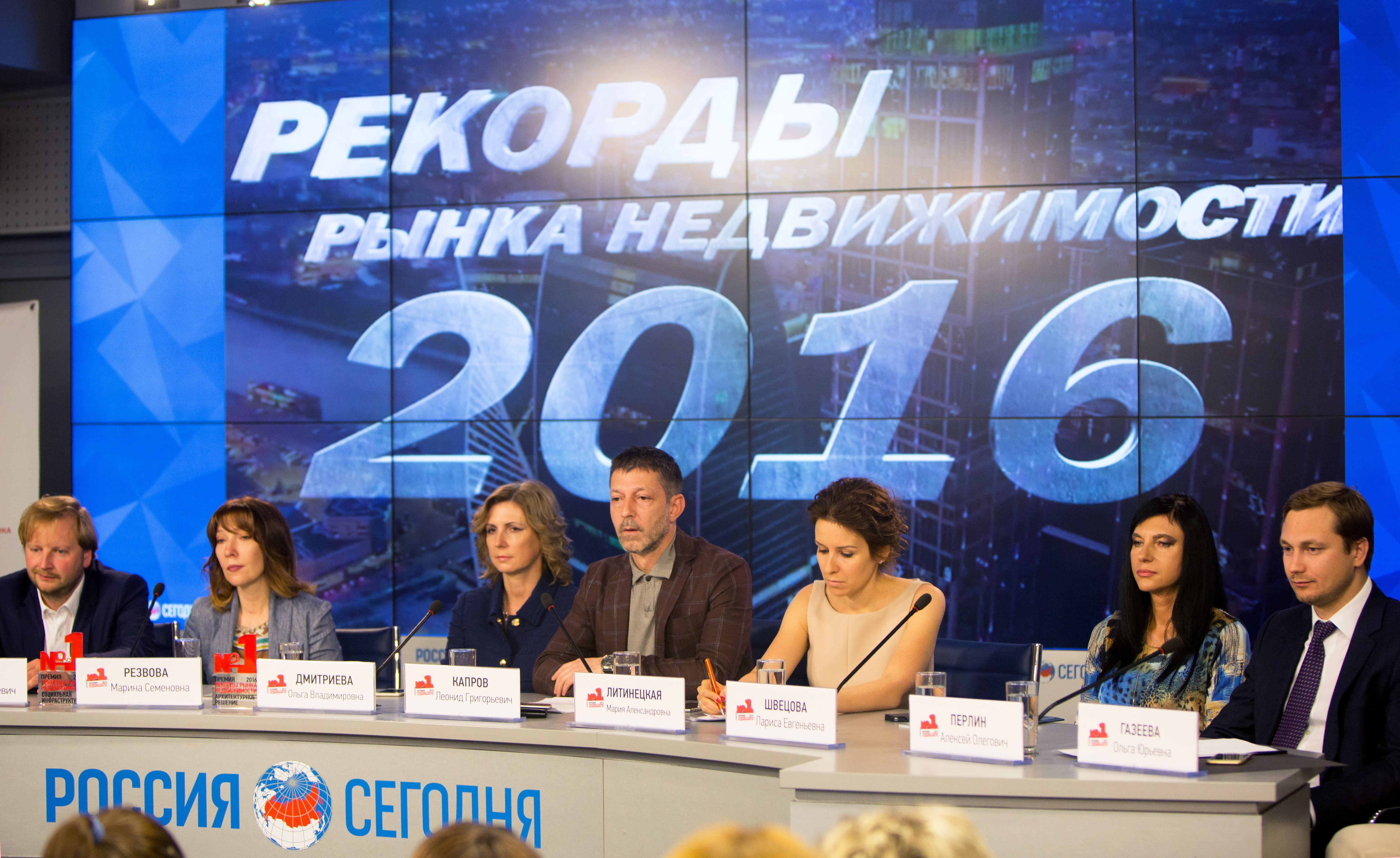 Press Conference of the Real Estate Market Leaders