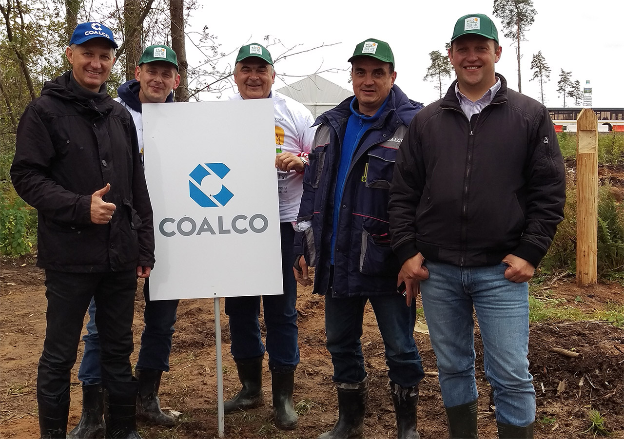 "COALCO'S PARTICIPATION IN THE EVENT ""OUR FOREST. PLANT YOUR TREE"""