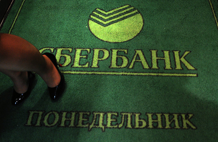Sberbank Provided Coalco Almost 12 Bln. Rubles for Housing Construction