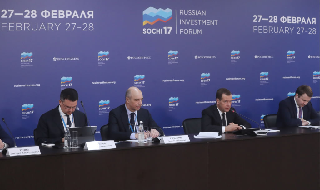 Coalco Delegation Took Part in Sochi Investment Forum